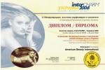 Диплом участника IV международной выставки парфюмерии и косметики«Inter-CHARM Украина 2006». Номинация: За весомый вклад в становление рынка ногтевых услуг в Украине