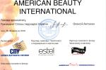 Диплом участинка в профессиональной выставке-продажи «BeautyMarket»